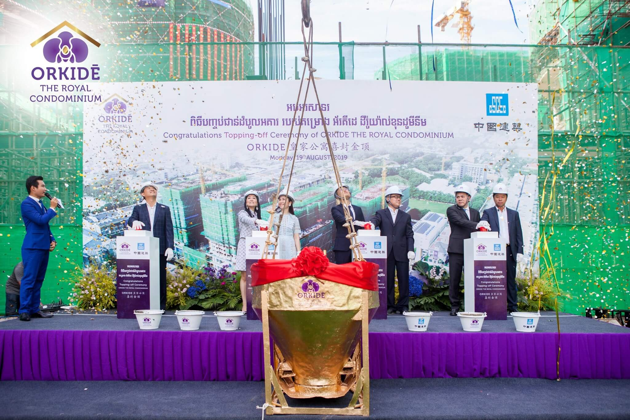 Topping off ceremony held for Orkide The Royal Condominium